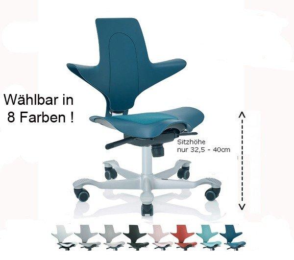 Hag Capisco Puls Schülerstuhl, Stuhl- und Kissenfarbe wählbar
